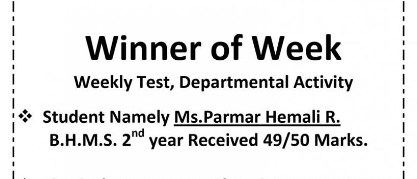 Winner of Week – Weekly Test